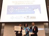 表彰式写真3
