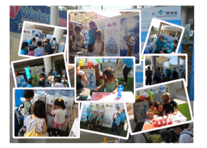 Water Day Festival